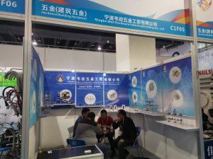 Fair2 CHINA LOCK MANUFACTURER